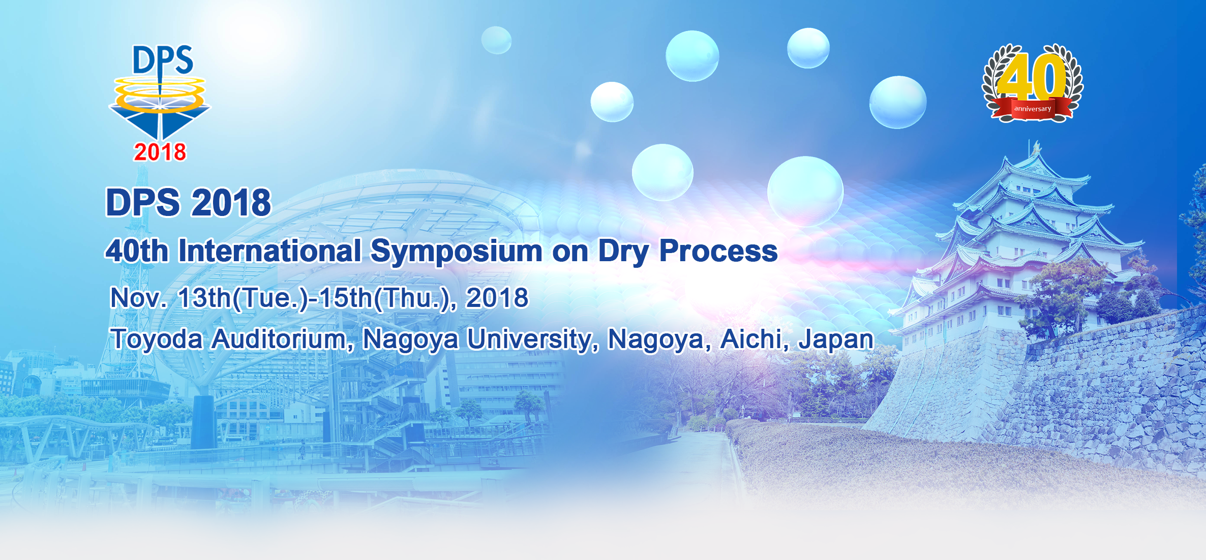 top dps 2018 40th international symposium on dry process